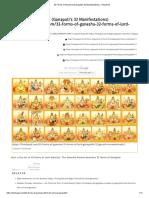 32 Forms of Ganesha (Ganapati's 32 Manifestations) - HinduPad