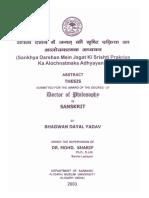 T 6254.pdf