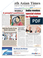 Vol.12 Issue 15 August 10-16, 2019