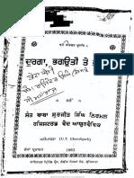 durga bhgouti te bhagwati.pdf