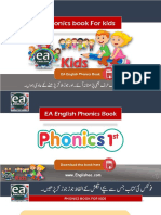 EA-PHONICS-Basic-English-Reading-AT-AN-AD-AM-Family-PDF-Book-1-Lesson-4.pdf