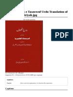 File_Title_Rooh_e_Tasawwuf_Urdu_Translation_of_Risalah_Qushairiyah.jpg.pdf