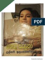 Nethu Saluna Part1 - Uthpala Lakmini