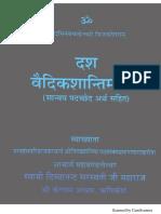 Dash Vedic Shanti Mantra.pdf