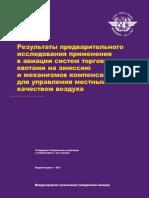 9948 ru 2011