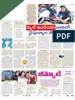 Skill Development Epaper