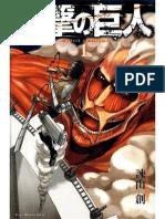 Shingeki No Kyojin - Tomo 1