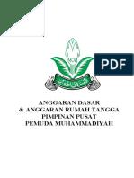 Ad Art Pemuda Muhammadiyah