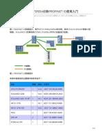 Siemens Profinet 通讯