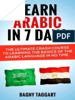 Learning the Basics of the Arabic Language in No Time