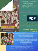Sri Andal's Tiruppavai Pasuram -Compressed