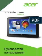 UM_Acer_1.0_Ru_A510.pdf