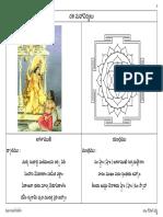 20929616-Bagalamukhi-Dasa-Maha-Vidya.pdf