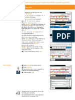 qg-p-4030i-6035i-mfp-p-c3560i-3565i-mfp-ta-uk-pdf-data