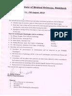 Office Order 08.08.2019