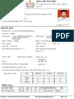 63924636_GPSC.pdf