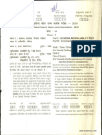 NTSE Paper Uttar Pradesh 2018