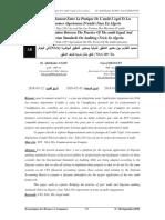 Rapprochement Entre La Pratique de L'Audit L'Egal Et Les Normes Algeriennes D'Audit (Naa) en Algerie Cas _ Naa 210 _ Accord Sur Les Termes Des Missions D'Audit