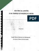 Maarij Al Lahfan Li Al Taraqi Ila Haqaiq Al Irfan