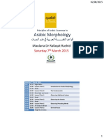 Arabic Morphology