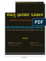 Total Indian History Important PDF