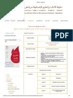 Etudes Françaises.pdf