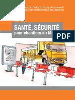 Guide Apc Scm