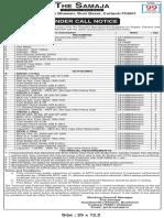 27_Office Advt_25x12.2_For Approval.pdf