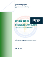 Construction Cost Analysis.pdf