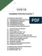 grammar_7