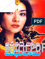 ananda jyothi.pdf