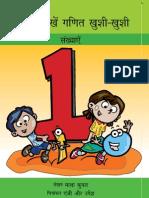 Happy Maths 1 - Hindi
