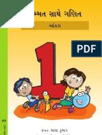 Happy Maths 1 - Gujarati