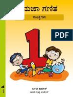 Happy Maths 1 - Kannada