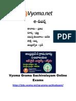 Vyoma-Epaper-07-08