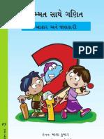 Happy Maths 2 - Gujarati