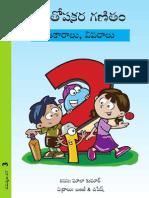 Happy Maths 2 - Telugu