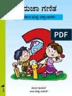 Happy Maths 2 - Kannada