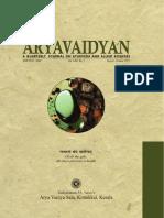 Aryavaidyan  31-1 brief_2.pdf