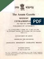 Gmda Act 1985 Pt I_0
