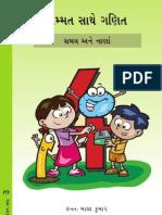 Happy Maths 4 - Gujarati