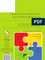 Happy Maths 3 - Urdu