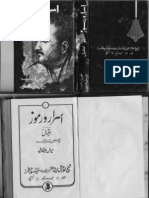 Asrar o Ramuz by Allama Iqbal - Urdu Translation by Mian Abdur Rasheed