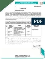 45_Notification_2019.pdf