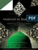 Al Mawlid Al Barzanjī with English Translation