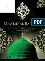 Al Mawlid Al Barzanjī with English Translation