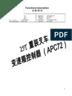 Dana Apc70