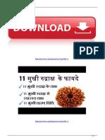 Rudraksha Faces and Benefits in Tamil PDF 41