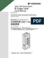 TOBPC73060025.pdf