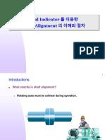 Dial Indicator 를 이용한 -Shaft Alignment 의 이해와 절차.pptx